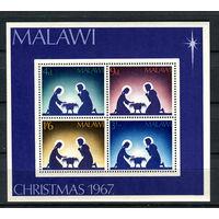 Малави - 1967 - Рождество - (незначительный дефект клея) - [Mi. bl. 9] - 1 блок. MNH.