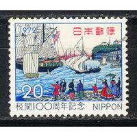 1972 Япония. 100 лет таможенной службе Японии