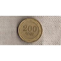 Армения 200 драхм 2003/KM# 96