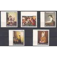 Живопись. Йемен. 1968. 5 марок б/з. Michel N 559-565.