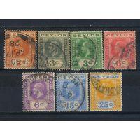 GB Цейлон 1921 GV
