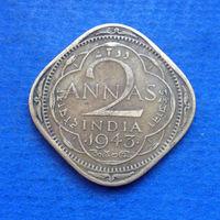 Индия Британская колония 2 анны 1943 Георг VI