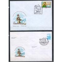 Украина КПД 1998 225 летие Ю.Лисянского с маркой #211, оригинальной маркой и спецгашением Киев Нижин 2шт