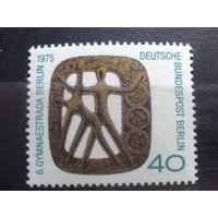 Берлин 1975 гимнастика Михель-0,7 евро
