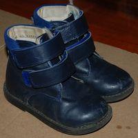 Ботинки ортопедические 26 размера