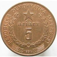 1к Мадагаскар 5 ариари 1992 В КАПСУЛЕ распродажа коллеции