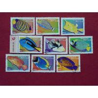 ЮАР 2003г. Рыбы.