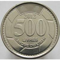 1к Ливан 500 ливров 2012 распродажа коллекции