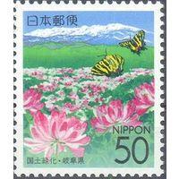 Япония флора бабочка горы