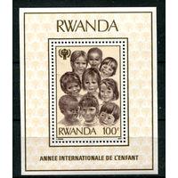 Руанда - 1979г. - Международный год детей - полная серия, MNH [Mi bl. 86] - 1 блок
