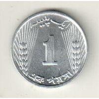 Пакистан 1 пайс 1971