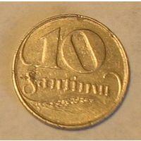 10 сантимов 1922 Латвия