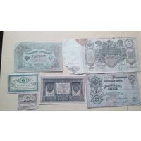 Бумажные деньги РИ