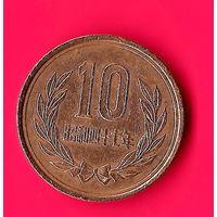 18-44 Япония, 10 йен 1972 г. Единственное предложение монеты данного года на АУ
