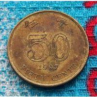 Гонконг 50 центов 1997 года. Инвестируй выгодно в монеты планеты!