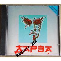 CD Группа Калинов мост - Дарза (1991)