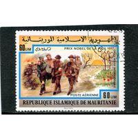 Мавритания. Нобелевская премия Красному Кресту за мир 1917 году