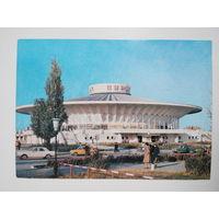 Гаспарянц В. Фрунзе. Киргизский государственный цирк. 1979 год. Чистая #0074