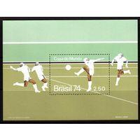 Бразилия-1974(Мих.Бл.34)  ** , Спорт, ЧМ-1974 по футболу