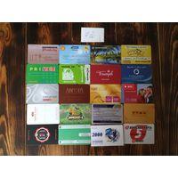 20 разных карт (дисконт,интернет,экспресс оплаты и др) лот 2