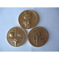Памятные медали Московских Олимпийских игр