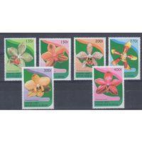 [1063] Бенин 1997. Флора.Цветы.Орхидеи.
