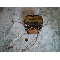 Трансформатор АХХ4 702.068, 220/3/6/9/11,5 В.