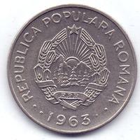 Румыния, 1 лей 1963 года.