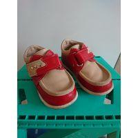 Ботинки Гудвин кожаные 23 размер