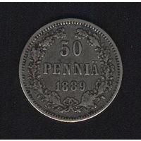 50 пенни 1889 г. Русская Финляндия. Серебро.