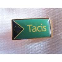 Значок программы Евросоюза TACIS (1991-95 гг.)
