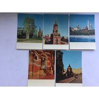 Набор открыток Московский Кремль, 1967 год