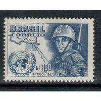 Бразилия /1957/ Армия / Суэцкая Война / Солдат / Michel #BR 917 / 1 Серийная Марка ЧИСТАЯ