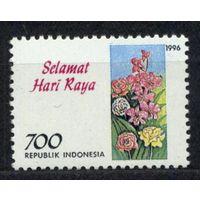 Флора. Цветы. Индонезия. 1996. Чистая
