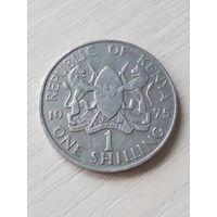 Кения 1 шиллинг 1975г.