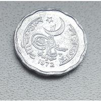 Пакистан 2 пайса, 1972 1-15-23