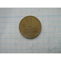 Уругвай 1 песо 1998г.