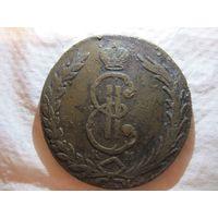 Хорошие по состоянию cибирские 10  копеек 1775 год К М колывань Екатерина II ОРИГИНАЛ