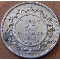 12. Тунис 50 сантимов 1917 год, серебро*