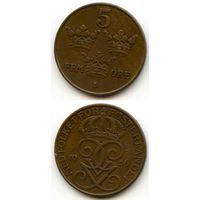 Швеция 5 эре 1926 г. KM#779.2 (Большой крест над короной)