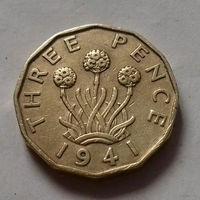 3 пенса, Великобритания 1941 г.