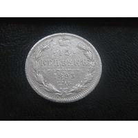 15 коп 1893года - 3