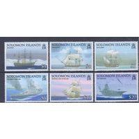[572] Соломоны 2009. Парусники,корабли.