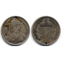 1 пиастр 1947, Французский Индокитай