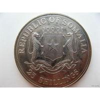 Сомали 25 шиллингов 2000 г. Папа Павел II (юбилейная)
