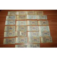 5 рублей, 3 рубля, 1 рубль 1961 г.
