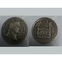 Римская монета Senatus Consulto #6, копия