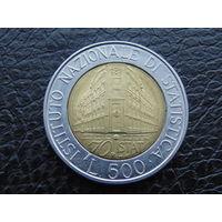 Италия 500 Лир 1996г. Институт статистики.