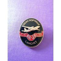 Значек авиации СССР