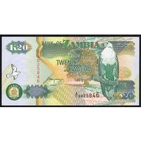 ZAMBIA/Замбия_20 Kwacha_1992_Pick#36.b_UNC